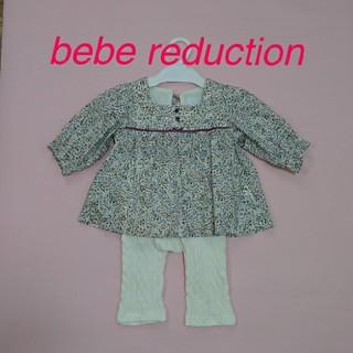 ベベ(BeBe)の☆bebe reduction☆ベベ ルダクティオン☆ブラウス&スパッツ☆(ワンピース)
