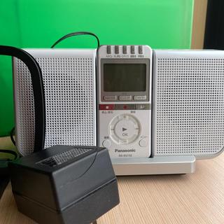 パナソニック(Panasonic)のパナソニック スピーカークレードル RFE0232 RR-RS150(その他)