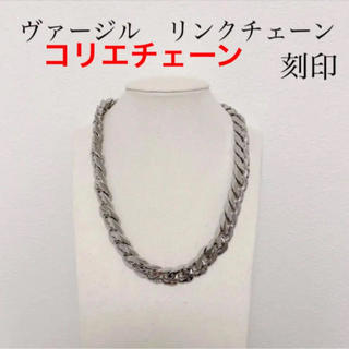 オフホワイト(OFF-WHITE)の✨最高品質✨ヴァージル✨コリエチェーン✨ネックレス✨刻印‼️(ネックレス)