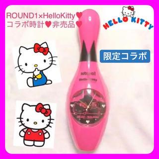 ハローキティ(ハローキティ)のROUND1 ×  HelloKitty ♥︎コラボ♥︎ 掛け時計(掛時計/柱時計)