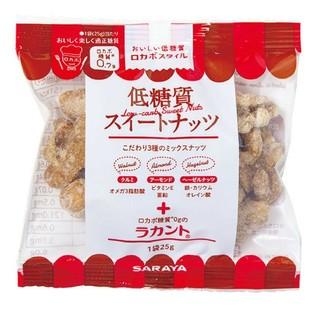 サラヤ(SARAYA)のニコル様専用  サラヤ ロカボスタイル 低糖質スイートナッツ 1袋 7P(菓子/デザート)