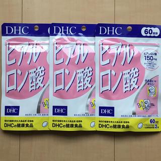 ディーエイチシー(DHC)のヒアルロン酸 DHC 3つセット(その他)