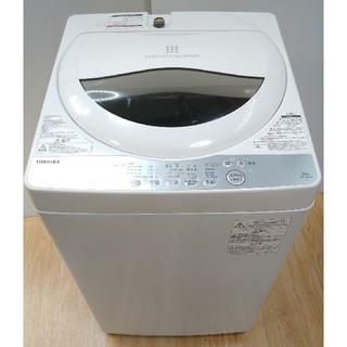 東芝 - 洗濯機 ホワイト 5キロ スタークリスタルドラム 東芝