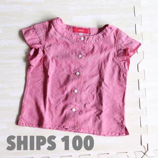 シップス(SHIPS)の【SHIPS】袖フリルTシャツ(Tシャツ/カットソー)