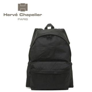 エルベシャプリエ(Herve Chapelier)のエルベシャプリエ herve chapelier(リュック/バックパック)
