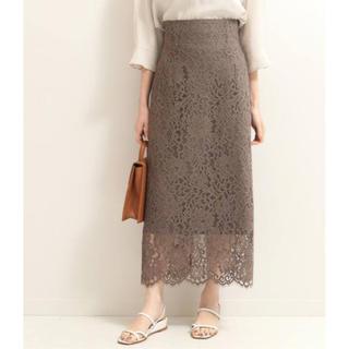 ノーブル(Noble)の新品スカート (ロングスカート)