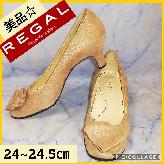 REGAL(リーガル)のリーガル スエード ベージュ ラメ リボンパンプス レディースの靴/シューズ(ハイヒール/パンプス)の商品写真