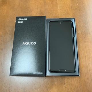 アクオス(AQUOS)の☆ほぼ未使用☆  AQUOS SH-51-A(スマートフォン本体)
