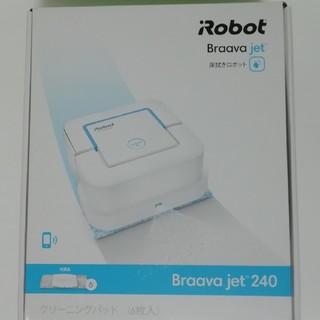 アイロボット(iRobot)の殺し屋様専用です☆ブラーバジェット☆美品です♪オマケ付き(掃除機)
