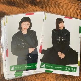 欅坂 生写真 まとめ売り32枚(アイドルグッズ)