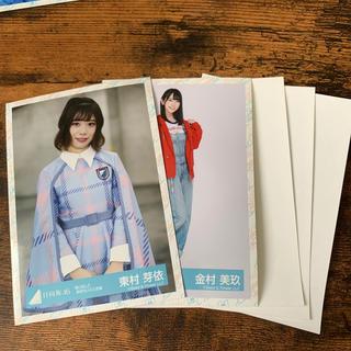 日向坂 生写真5枚セット(アイドルグッズ)