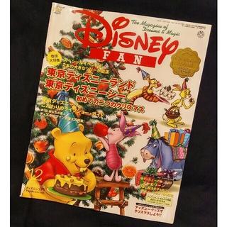 ディズニー(Disney)のDisney FAN 2001年12月号(アート/エンタメ/ホビー)