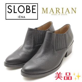 イエナスローブ(IENA SLOBE)の✴︎sachi様専用✴︎ 70%OFF!! MARIAN サイドゴアブーツ(ブーツ)