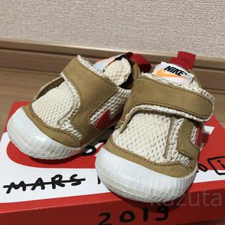 ナイキ(NIKE)のNike Mars yard baby shoe マーズヤード 3C 9cm (スニーカー)