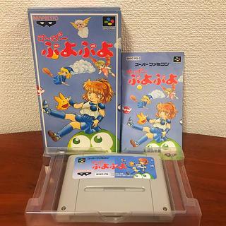 バンプレスト(BANPRESTO)のSFC すーぱーぷよぷよ カセット (家庭用ゲームソフト)