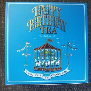 TWG Teaハッピーバースデーティー 値下げ(茶)
