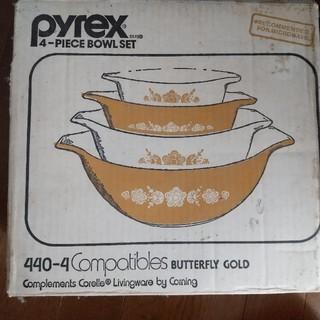 パイレックス(Pyrex)の未使用 オールドパイレックス バタフライゴールド シンデレラボウル セット(食器)