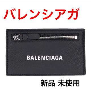 バレンシアガ(Balenciaga)の新品 バレンシアガ コインケース カードケース 黒(コインケース/小銭入れ)