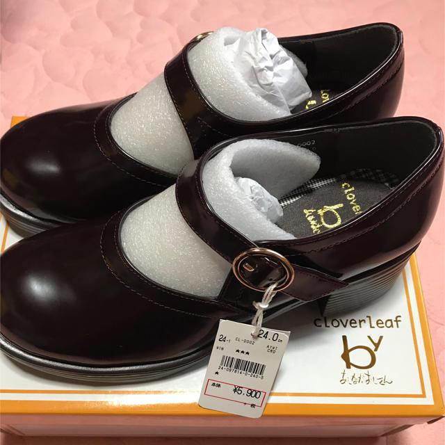 あしながおじさん(アシナガオジサン)のあしながおじさん パンプス ワイン ストラップシューズ レディースの靴/シューズ(ハイヒール/パンプス)の商品写真