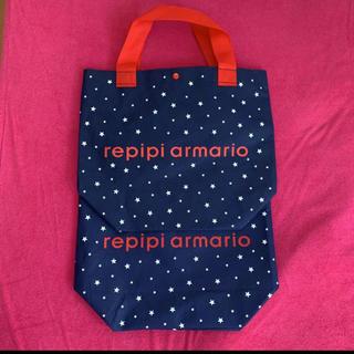 レピピアルマリオ(repipi armario)の不織布 ショッパー カバン トートバッグ2枚セット(レッスンバッグ)