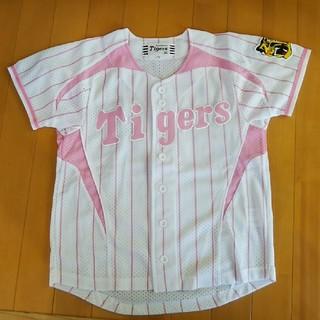 ハンシンタイガース(阪神タイガース)の阪神タイガース ピンク メッシュユニフォーム 130cm(応援グッズ)