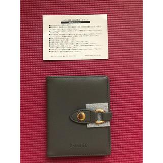 新品未使用 カードケース B-THREE(名刺入れ/定期入れ)