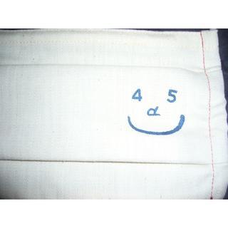 フォーティファイブアール(45R)の【45R】スマアール★(その他)
