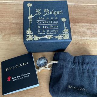 ブルガリ(BVLGARI)の※ele様専用 ブルガリ セーブザチルドレン チャリティ リング 指輪(リング(指輪))