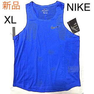 NIKE - 新品☆NIKEナイキ エアロスイフト シャツ シングレット XL