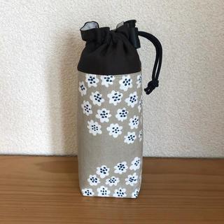 マリメッコ(marimekko)のマリメッコ・プケッティのペットボトルケース(雑貨)
