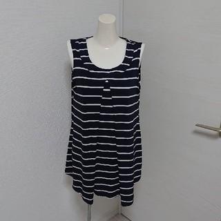 西松屋 - ELFINDOLL 授乳服 チュニック ワンピース
