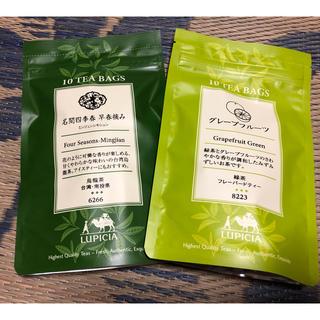 ルピシア(LUPICIA)のルピシア 烏龍茶&グレープフルーツ緑茶(茶)