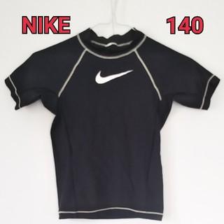 NIKE - 【美品】NIKEラッシュガード 140