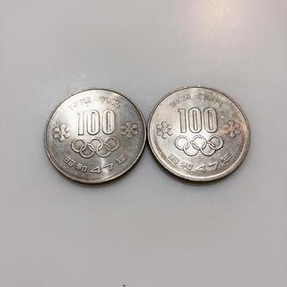 札幌 オリンピック 100円 硬貨(貨幣)