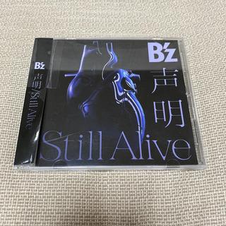 B'z CD(ポップス/ロック(邦楽))