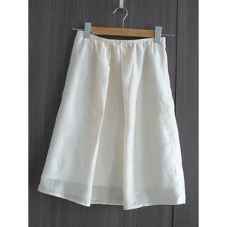 クレージュ(Courreges)のクレージュ  シルク混 スカート(ひざ丈スカート)