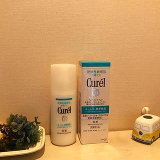 キュレル(Curel)のキュレル 乳液2本セット(乳液/ミルク)
