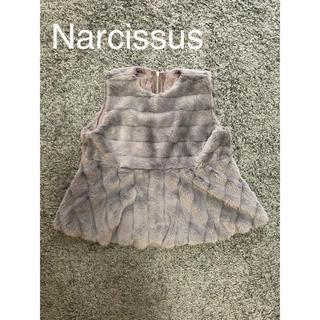 ナルシス(Narcissus)のNarcissus♡ファーベスト(ベスト/ジレ)