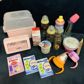 コンビ(combi)のcombi レンジ消毒 除菌 哺乳瓶など ベビーセット(哺乳ビン用消毒/衛生ケース)
