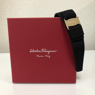 Salvatore Ferragamo - 【最終値下げ】フェラガモ カチューシャ