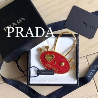 PRADA - PRADA バッグチャーム ロボットキーリング