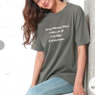 チルアナップ(CHILLE anap)のCHILLE Tシャツ(Tシャツ(半袖/袖なし))