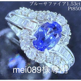 専用 ブルーサファイアリング(リング(指輪))