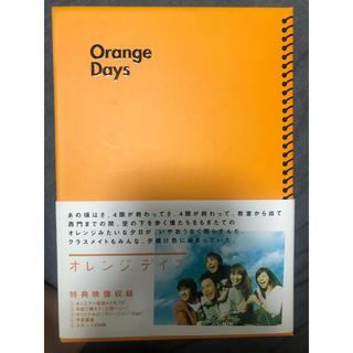 オレンジデイズ DVD BOX(TVドラマ)