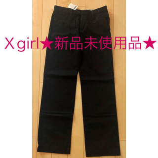 エックスガール(X-girl)のXgirl エックスガール ブラック 黒 パンツ★新品未使用品★(カジュアルパンツ)