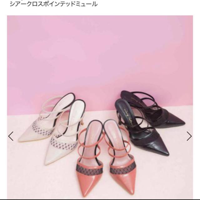 eimy istoire(エイミーイストワール)の❤️最終値下げ❤️eimyミュール BLK レディースの靴/シューズ(ミュール)の商品写真