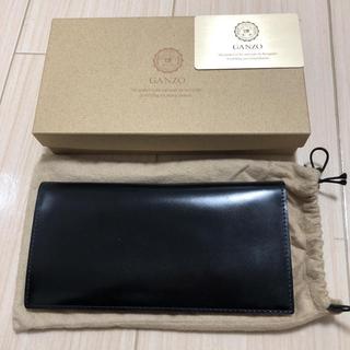 ガンゾ(GANZO)のGANZO(ガンゾ) コードバン 長財布(長財布)