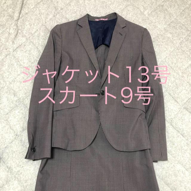 ORIHICA(オリヒカ)のスーツ レディー ORIHICA  3着セット 最終お値下げ レディースのフォーマル/ドレス(スーツ)の商品写真