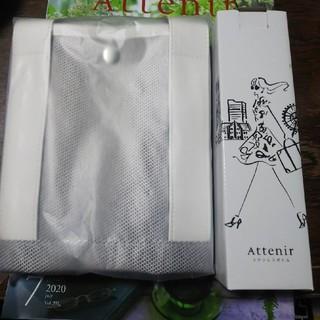 アテニア(Attenir)のアテニアAttenir☆新品 未開封☆ステンレスボトル&ミニトートバッグ(その他)