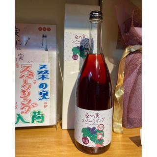 桑の実スパークリング  720ml(シャンパン/スパークリングワイン)